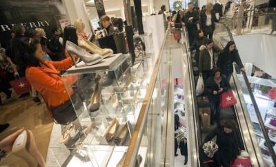 Macy's store New York