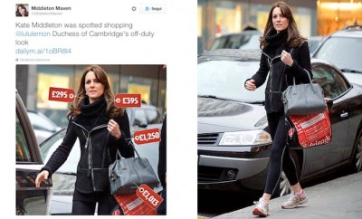 Kate Middleton look casual Londra febbraio 2016
