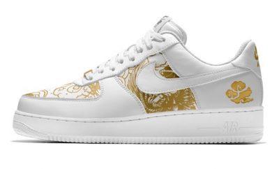 Nike donna bianca oro